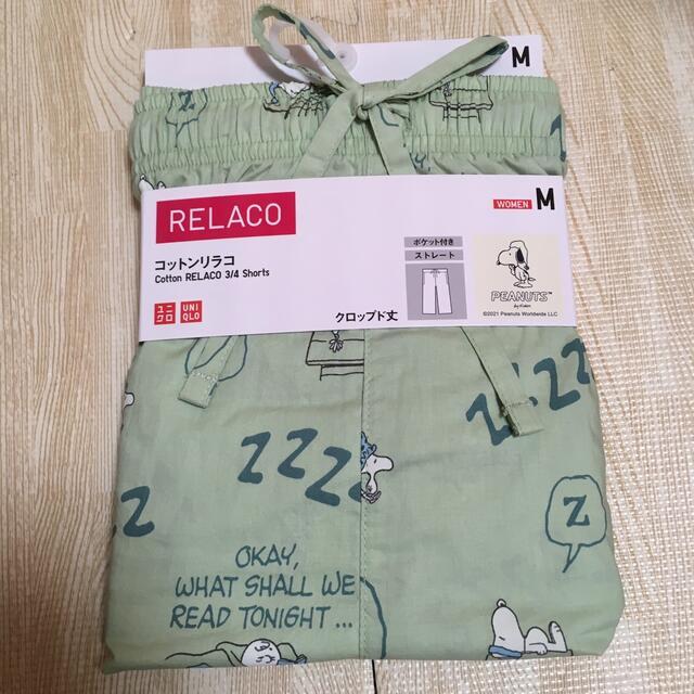 UNIQLO(ユニクロ)のユニクロ リラコ スヌーピー レディースのルームウェア/パジャマ(ルームウェア)の商品写真