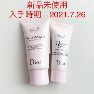 Christian Dior - ディオール カプチュール ドリームスキン