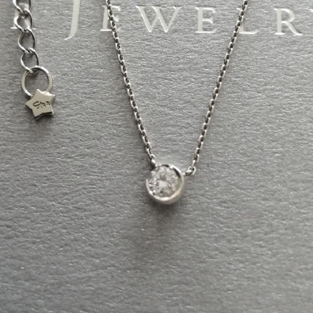 STAR JEWELRY(スタージュエリー)のスタージュエリー ムーンセッティング ネックレス プラチナ 0.1ct レディースのアクセサリー(ネックレス)の商品写真