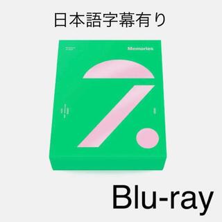 防弾少年団(BTS) - 【公式】 BTS MEMORIES 2020 Blu-ray メモリーズ