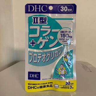ディーエイチシー(DHC)のdhcⅡ型コラーゲン(コラーゲン)