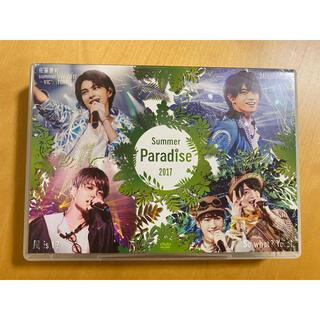 Sexy Zone - SexyZone Summer Paradise 2017