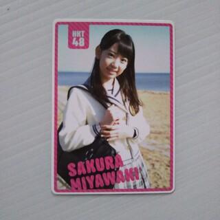 エイチケーティーフォーティーエイト(HKT48)のHKT48▼デビューシングル特典スクールカレンダー  宮脇咲良(アイドルグッズ)