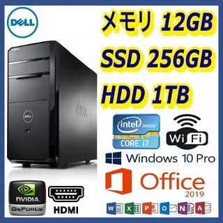 DELL - ★超高速PC★★HDMI★Core i7搭載★