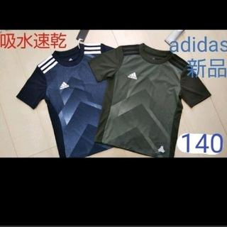 adidas - 吸汗速乾!アディダス Tシャツ トレーニングウェア
