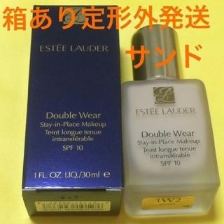 エスティローダー(Estee Lauder)の並行輸入 エスティーローダー ダブルウェア #36 サンド (標準色) 30ml(ファンデーション)
