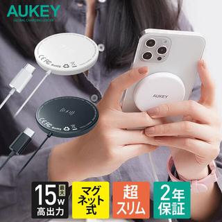 【期間限定】マグネット式ワイヤレス充電、MagSafe充電対応、Qiデバイス対応(バッテリー/充電器)