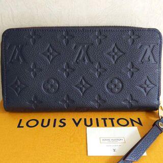 LOUIS VUITTON - 未使用 ルイヴィトン アンプラント ジッピーウォレット マリーヌルージュ長財布