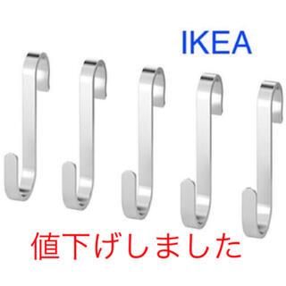イケア(IKEA)のIKEA イケア S字フック 5ピース クングスフォルス【新品 未開封】(収納/キッチン雑貨)