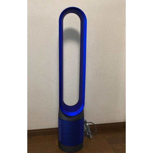 Dyson(ダイソン)のdyson pure cool スマホ/家電/カメラの冷暖房/空調(扇風機)の商品写真