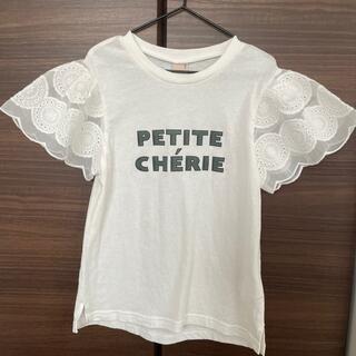 petit main - 水通しのみ☆プティマイン レース袖Tシャツ