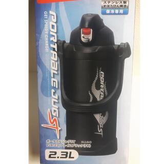 新品・未使用 大容量2.3リットル 水筒 ポータブルジャグ ブラック1個(水筒)