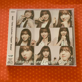 SONY - WithU限定/MIIHI盤/Take a picture