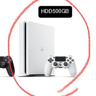 PlayStation4 - PlayStation®4 500GB グレイシャー•ホワイト