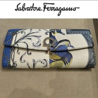 Salvatore Ferragamo - Salvatore Ferragamoガンチーニ 長財布