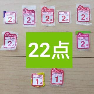 ヤマザキセイパン(山崎製パン)のヤマザキパン 応募券22枚 夏のおいしさいきいき!キャンペーン(その他)