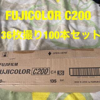 富士フイルム - フジ FUJICOLOR C200 36枚撮り 100本セット