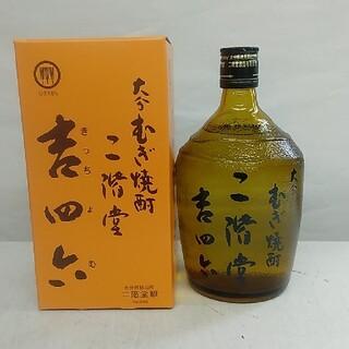 吉四六 瓶 720㍉ボトル 10本セット(焼酎)