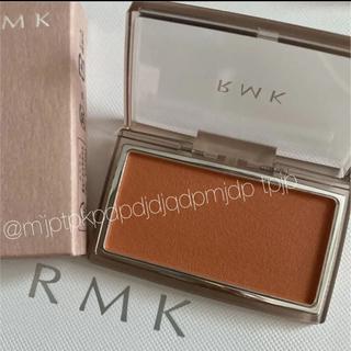 アールエムケー(RMK)のRMK インジーニアス パウダーチークス N EX19 限定品 チーク(チーク)