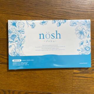 ノッシ(NOSH)のおMiyaさま専用‼️さらにお値下げ‼️ノッシュ トゥースウォッシュ 1箱30包(口臭防止/エチケット用品)