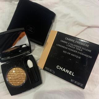 CHANEL - Chanel シャネル アイシャドウ 925