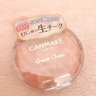 CANMAKE - ピーチダズル🍑