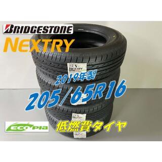 BRIDGESTONE - ☆205/65R16☆NEXTRY ネクストリー ブリヂストン 夏タイヤ