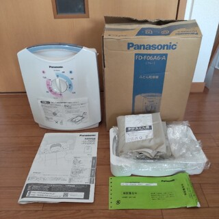 Panasonic - 【新品未使用】Panasonic パナソニック FD-F06A6-A 布団乾燥機