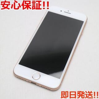 iPhone - 新品同様 SIMフリー iPhone8 256GB ゴールド