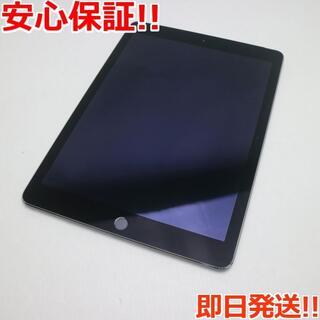 アップル(Apple)の美品 au iPad Air 2 Cellular 128GB グレイ (タブレット)