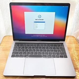 Apple - MacBook Pro 2016 13インチ TouchBar搭載