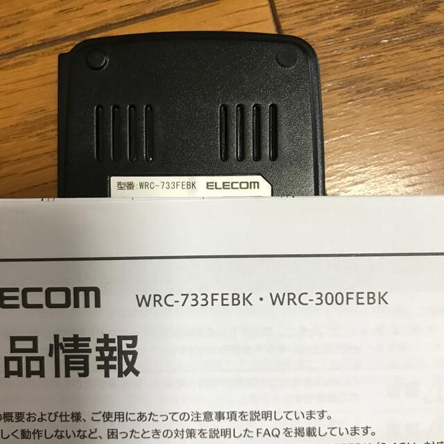 ELECOM(エレコム)のエレコムルーター WRC-733FEBK スマホ/家電/カメラのPC/タブレット(PC周辺機器)の商品写真