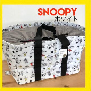SNOOPY - 大容量 保冷 エコバッグレジカゴバッグ スヌーピー ホワイト
