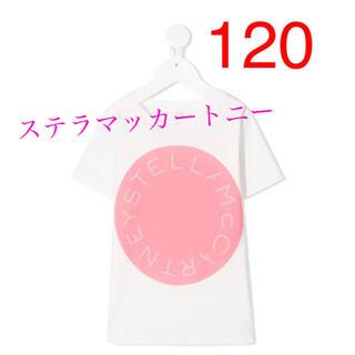 ステラマッカートニー(Stella McCartney)のステラマッカートニー キッズ Tシャツ 120(Tシャツ/カットソー)