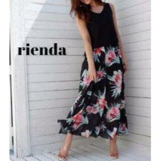 rienda - rienda リエンダ トロピカルフレアロングスカート☆黒・FREE