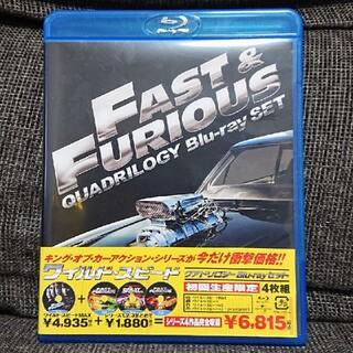 ユニバーサルエンターテインメント(UNIVERSAL ENTERTAINMENT)のワイルド・スピード クアドリロジー Blu-rayセット(外国映画)