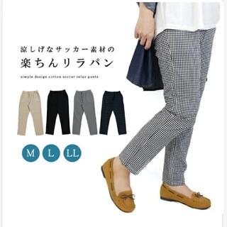 UNIQLO - NOD'S 軽涼チェックパンツM
