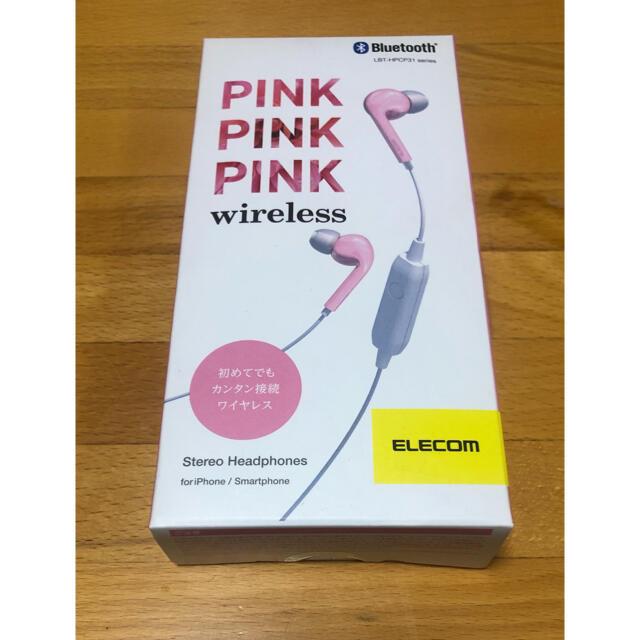 ELECOM(エレコム)のエレコム Bluetooth ワイヤレスイヤホン LBT-HPCP31MPP3 スマホ/家電/カメラのオーディオ機器(ヘッドフォン/イヤフォン)の商品写真
