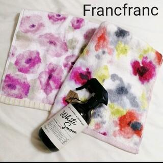 Francfranc - [新品]Francfranc フェイスタオル・ルームミストセット