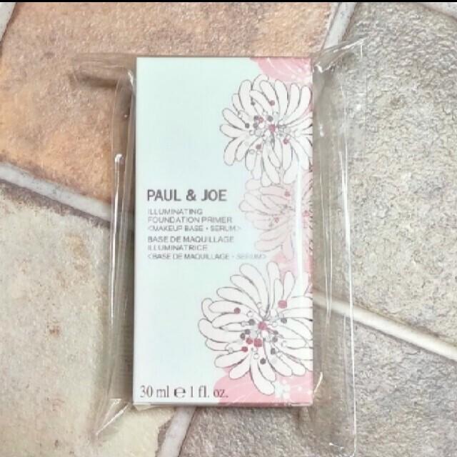 PAUL & JOE(ポールアンドジョー)のポール アンド ジョー ラトゥーエクラファンデーションプライマーN #01 SP コスメ/美容のベースメイク/化粧品(化粧下地)の商品写真