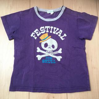 サンカンシオン(3can4on)のサンカンシオン Tシャツ95(Tシャツ/カットソー)