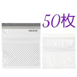 イケア(IKEA)のIKEA ジップロック フリーザーバッグ モノクロ 50枚セット(収納/キッチン雑貨)