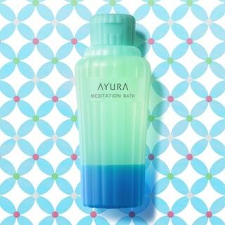 AYURA - アユーラ▪️限定品▪️メディテーションバス(香涼み)300ml