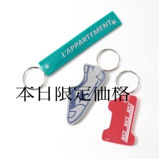 L'Appartement DEUXIEME CLASSE - 新品未開封♡Quiky Key Tag 3P Set(15TH)