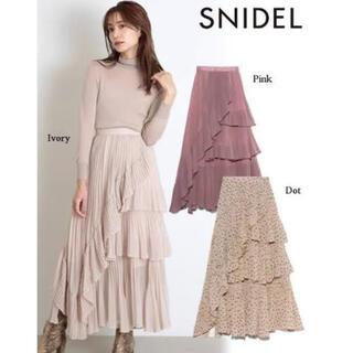 snidel - スナイデル  シアーボリュームプリーツスカート