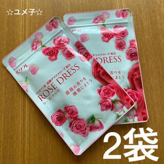●SALE●ローズドレス 2袋 ダマスクローズ リフレ オーラルケア サプリ