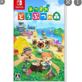 Nintendo Switch - どうぶつの森 カセット