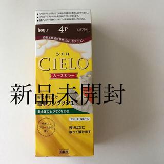 ホーユー(Hoyu)のシエロ ムースカラー 4P ピュアブラウン(1セット)(白髪染め)