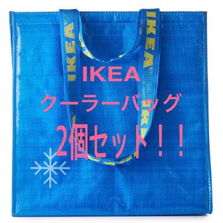 IKEA - 【2個】IKEA エコバッグ 保冷バッグ ブルー クーラーバッグ 買い物いけあ