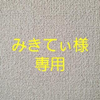 専用セブンスピローオリジナル枕カバー